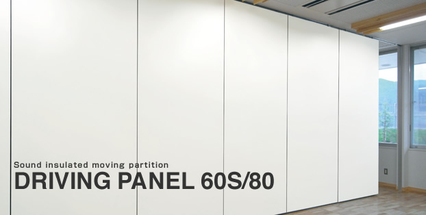 DP60S80driving PANEL