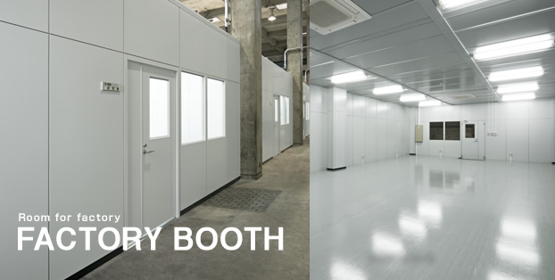 Factory Booth